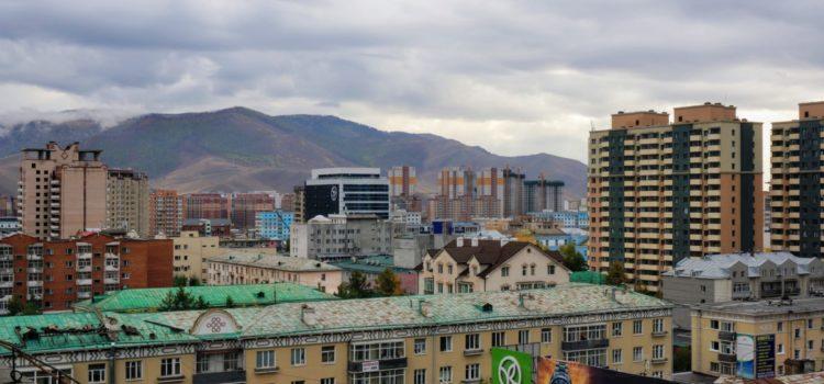 Улан-Батор, сентябрь 2016
